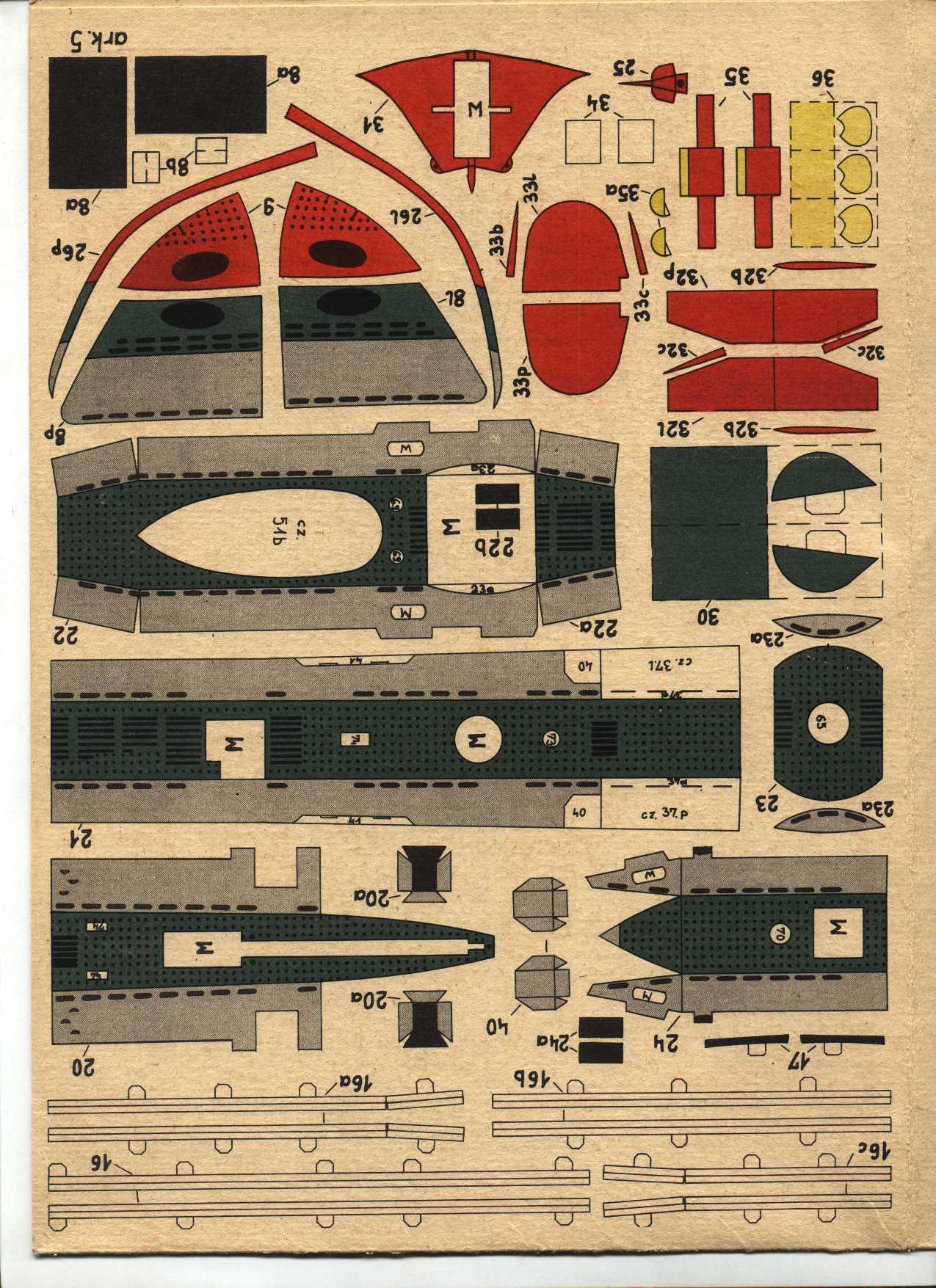 Макет подводной лодки из бумаги